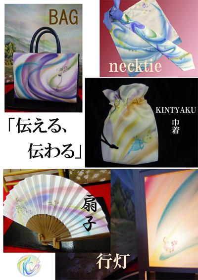 http://echotour.anewal.net/img12/12p_fusaizome1.jpg